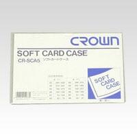 再生ソフトカードケース [CR-SCA5-T] 1枚 A判サイズ