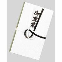 告別式用金封(御霊前) [キ012] 1枚