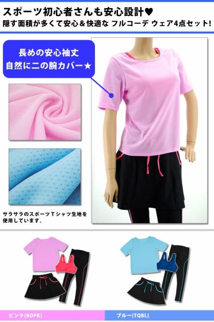 袖丈長めTシャツ