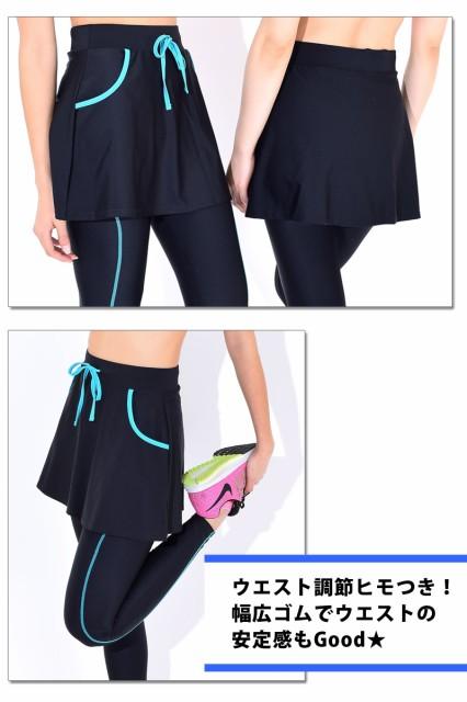 セットのスカートは体型カバーが出来て便利!
