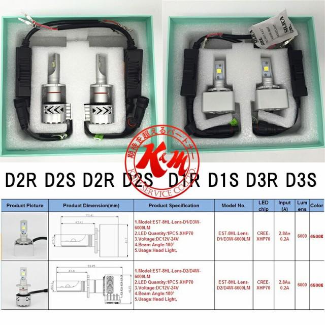 8HL LED D1 D2 D3 D4