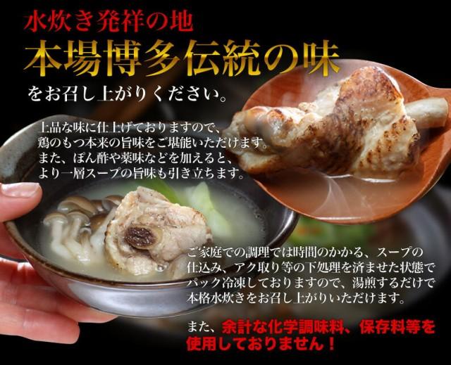 水炊き発祥の地 本場博多伝統の味をお召し上がりください。