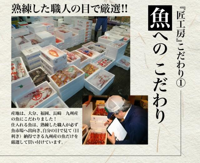父の日 おつまみ 干物  干物セット 送料無料 九州産 ポイント2倍 「壱岐セット」4種8品 海鮮 ギフト プレゼント