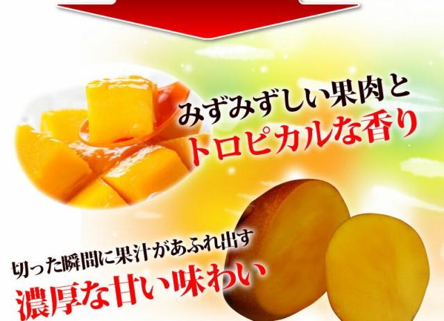 みずみずしい果肉とトロピカルな香り 切った瞬間に果汁があふれ出す濃厚な甘い味わい