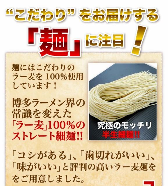 こだわりをお届けする「麺」に注目!