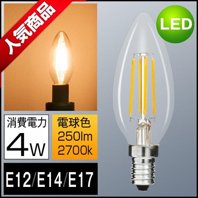 led led e12 e14 e17 25w led 2700k wowma. Black Bedroom Furniture Sets. Home Design Ideas