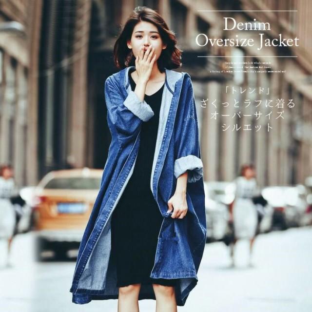 デニムチェスターコート ジャケット ロングコート ボタンレス トレンチコート【1001-bra1031b】【予約販売:15-20日】