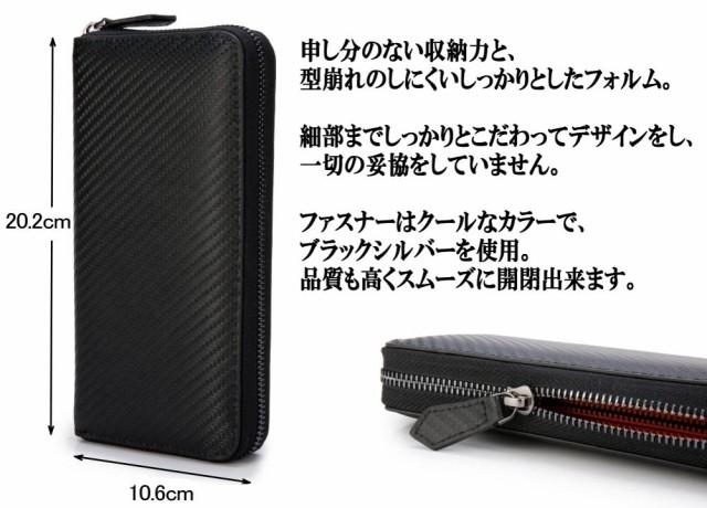 魅力的なカラーの長財布