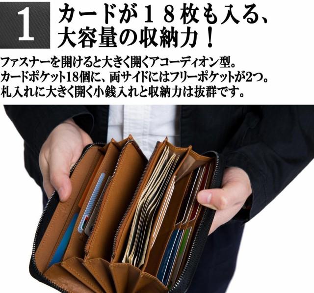 大きく開くアコーディング型長財布