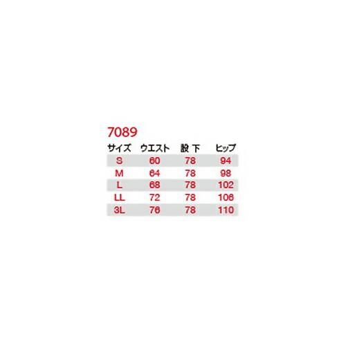 作業服 レディース パンツ バートル BURTLE レディースカーゴパンツ 7089 作業着 通年 秋冬