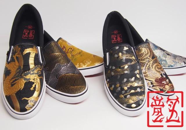 竜図 西陣金襴 スリッポン 和柄 スニーカー/靴/メンズ/1801FS01SP/送料無料の通販はWowma!(ワウマ) , 和柄販売のジーンズプラザ摩耶葛西店|商品ロットナンバー: