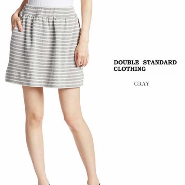 ダブルスタンダード,DOUBLE STANDARD CLOTHING,コットンクォーター接結スカート,2205142
