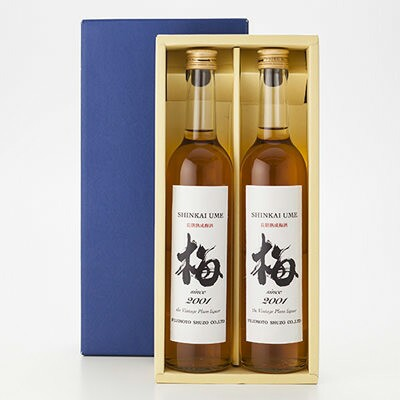 梅酒 平成13年製造長期熟成純米仕込 梅酒 地元・甲賀の梅を14年間熟成させた純米原酒で贅沢に仕込みました 藤本酒造株式会社 滋賀県