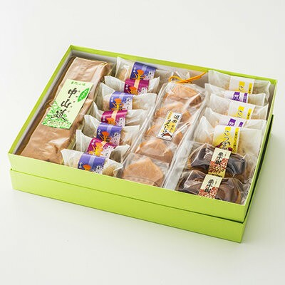 栗ものがたり詰合せ まんじゅう屋久保 愛媛県 日本三大栗の一つ。大粒で上品な甘みのある中山栗が楽しめるセット