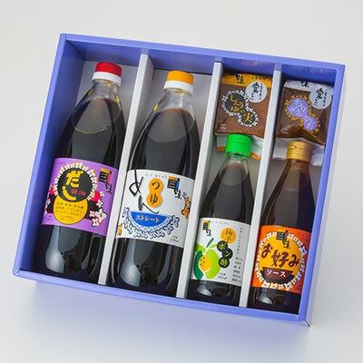 人気 詰め合わせ 送料無料 贈り物 社長のおすすめセット  高縄山系の豊かな水で仕込んだ老舗醸造所の味わい深い調味料セット