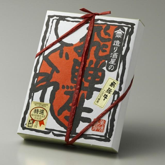 お取り寄せギフト 飛騨牛しぐれ 100g×2袋 造り酒屋のこだわり 天領食品株式会社 岐阜県