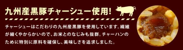 大阪王将炒めチャーハン7袋
