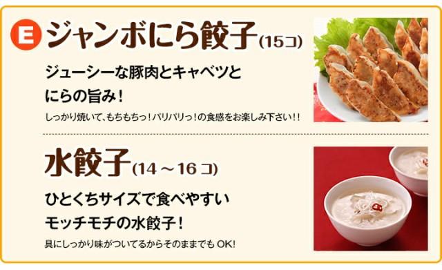ジャンボにら餃子 (15コ)ジューシーな豚肉とキャベツとにらの旨み!しっかり焼いて、もちもちっ!パリパリっ!の食感をお楽しみ下さい!!