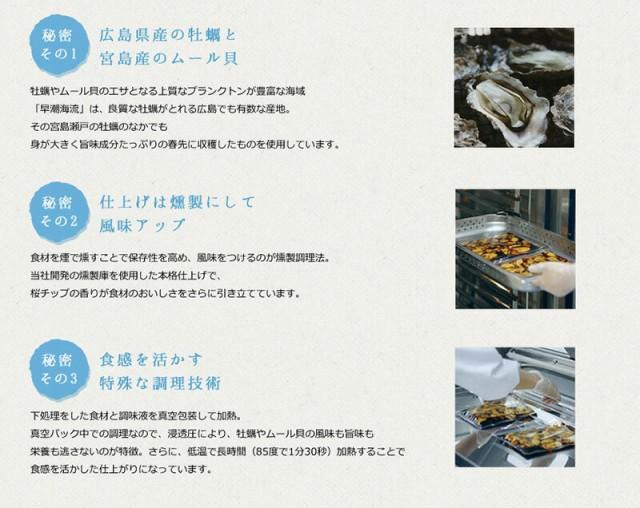 わたやの室 3種セット 牡蠣オリーブオイル漬け、牡蠣のガーリックオイル漬け、牡蠣のバジルソース ※送料別途:北海道1100円・沖縄1500円