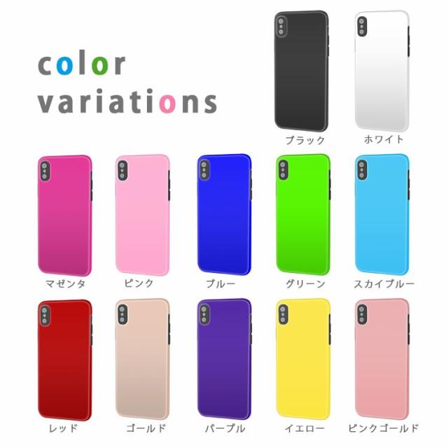 カラフル ハードケース iPhonex カバー 豊富なカラーバリエーション iPhoneX アイフォン アイホン メール便 送料無料 アイフォンテン