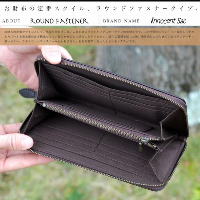 お財布の定番スタイル、ラウンドファスナータイプ。