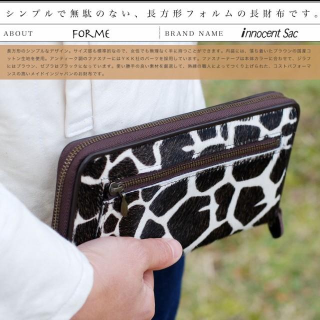 シンプルで無駄のない、長方形フォルムの長財布です。