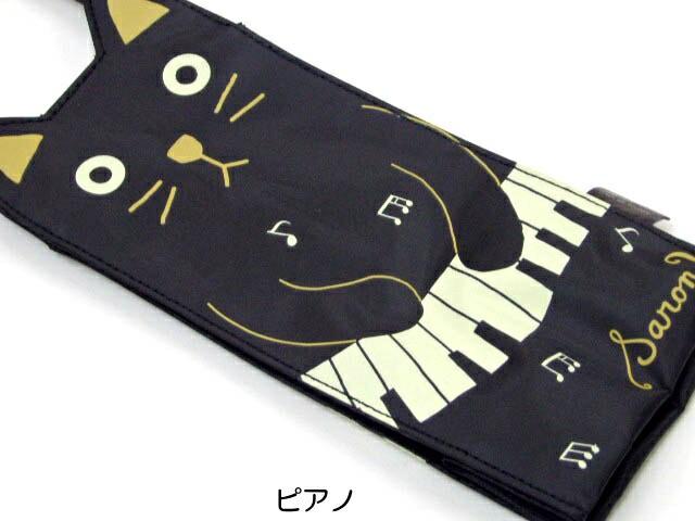 ペットボトルケース 傘 トートバッグ ボトルホルダー ミニバッグ ネコ 黒猫 ネコグッズ 猫雑貨 ねこ【母の日】