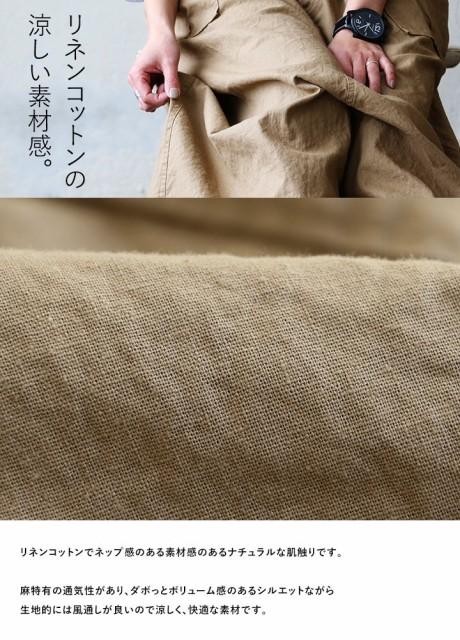 (スガタカタチ) sugatakatachi サルエルパンツ パンツ ガウチョパンツ コットン アンクル丈 麻