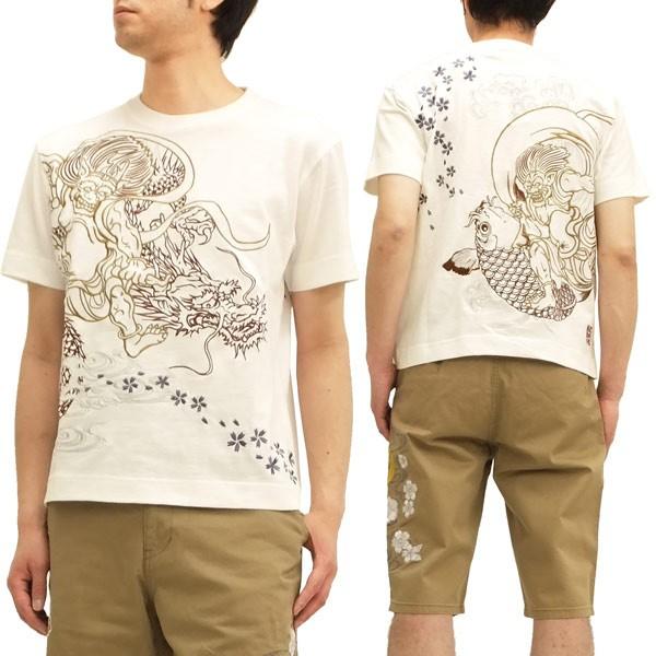 絡繰魂 Tシャツ 風神雷神と鯉龍 総刺繍 和柄 メンズ 半袖tee 232591