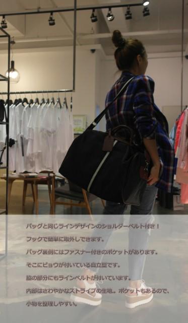 【人気】2WAY ボストンバッグ レディース バッグ ショルダーバッグ 旅行 トラベルバッグ 旅行 大容量 旅行かばん