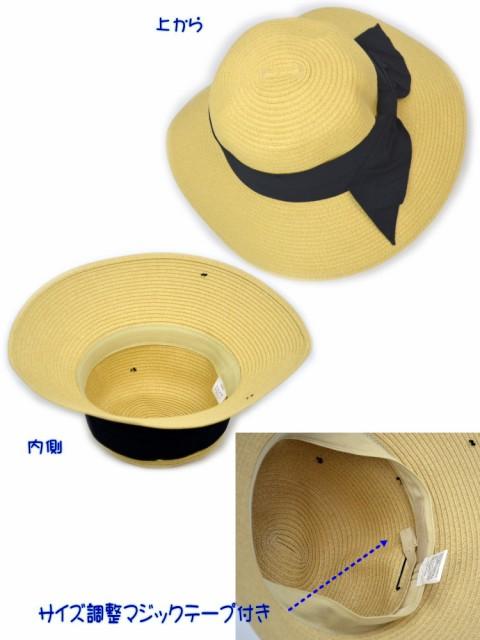【メール便可】帽子 リボン ベージュ フリーサイズ ストローハット ( 麦わら帽子 ペーパーハット UVcare レディース ファッション パナマ