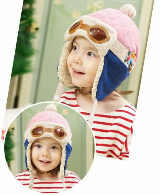 帽子 耳当て付き 裏地ボア 子供帽子 子供用帽子 ぼうし フリース 冬用 暖かい あったかい 防寒対策 パイロット ゴー