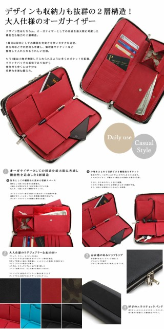 オーガナイザー クラッチ バッグインバッグ メンズ PU レザー 革 合皮 無地 パスポート入れ 財布 Organizer clutch bag in bag PU leathe