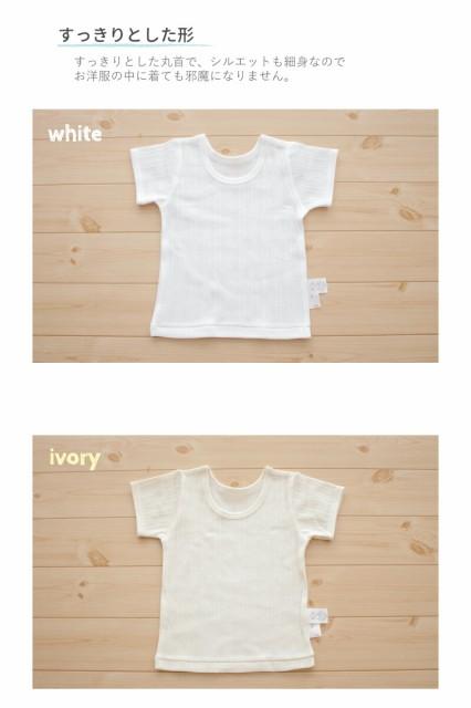 半袖インナーシャツ説明3