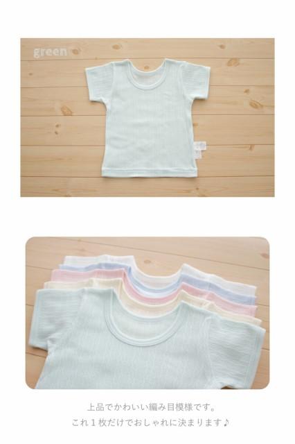 半袖インナーシャツ説明5