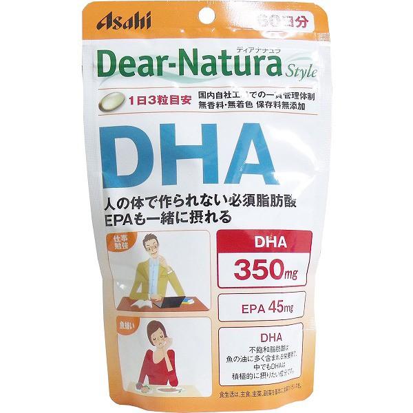ディアナチュラスタイル DHA 60日分 180粒入 サプリメント