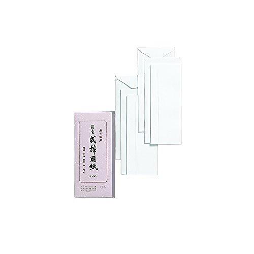 マルアイ 式辞用紙 小 シシ-6