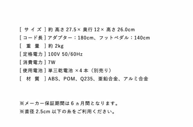 コンパクト電動ミシン レッド ピンク ミシン 本体 電動ミシン 機能充実 簡単操作 フリーアーム 7s-12a【送料無料】
