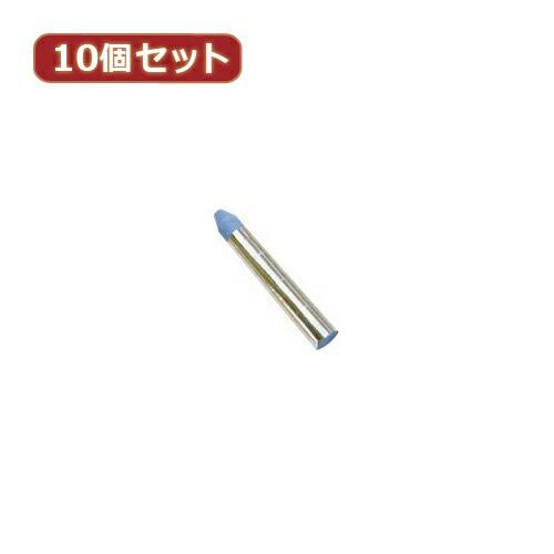 【10個セット】 日本理化学工業 キットパスミディアム紙巻 水色 KPK-10X10 雑貨 ホビー インテリア 雑貨 雑貨品