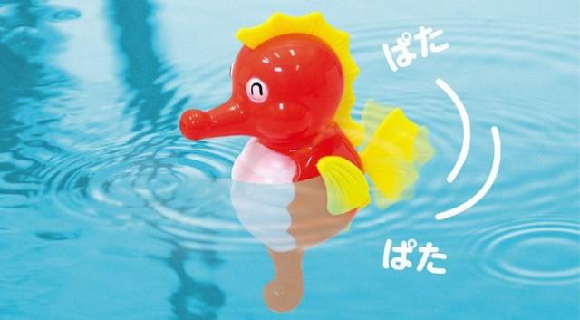 おふろでタツノオトシゴ 一般玩具 玩具おもちゃ