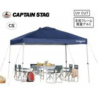 CAPTAIN STAG クイックシェードDX 300UV-S(キャスターバッグ付) M-3271(代引き不可)