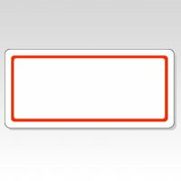 ニチバン マイタックラベル 34x73 赤枠 1 パック ML-109 文房具 オフィス 用品
