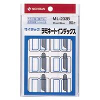 ニチバン マイタックラミネートインデックス 大 青枠 1 パック ML-233B 文房具 オフィス 用品