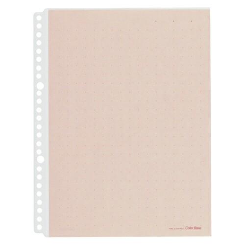 キングジム カラーベースポケット 赤 1 冊 102CPアカ 文房具 オフィス 用品
