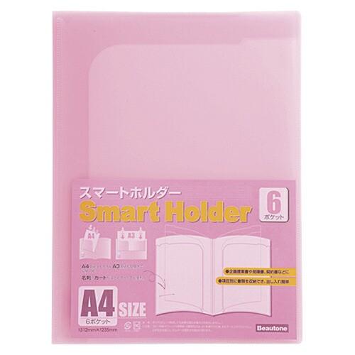 ビュ-トンジャパン スマートホルダー 6ポケット ピンク 1 冊 NSH-A4-6CP 文房具 オフィス 用品