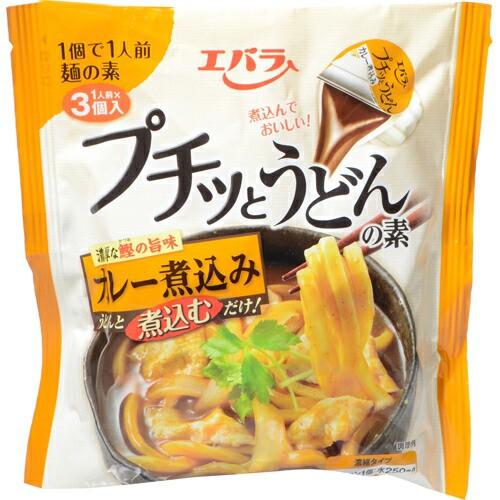 エバラ プチッとうどんの素 カレー煮込み 43g×3個 エバラ食品