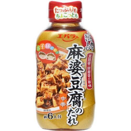 エバラ 麻婆豆腐のたれ 220g エバラ食品