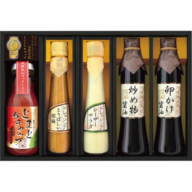 【返品・キャンセル不可】 飛騨高山ファクトリー グルメ醤油バラエティ 調味料・砂糖 TKG-30K(代引不可)