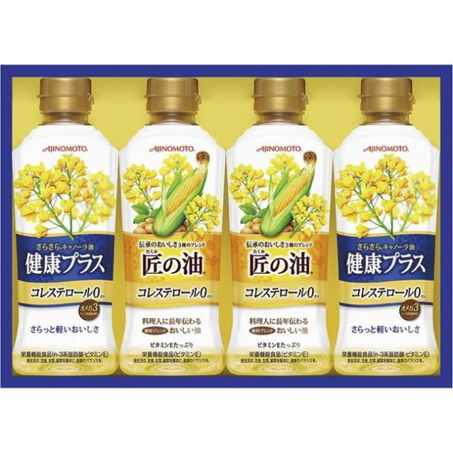 【返品・キャンセル不可】 味の素 オイルギフト 調味料・砂糖 LPK-20C(代引不可)