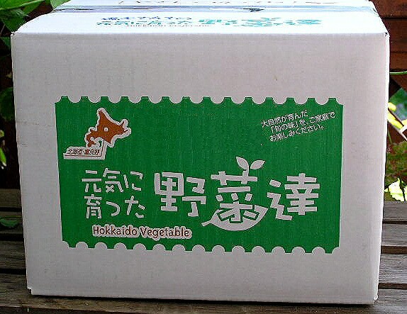 特Aランク品 米 北海道産 ふっくりんこ 5kg 天皇献上米 産地直送 【送料無料】